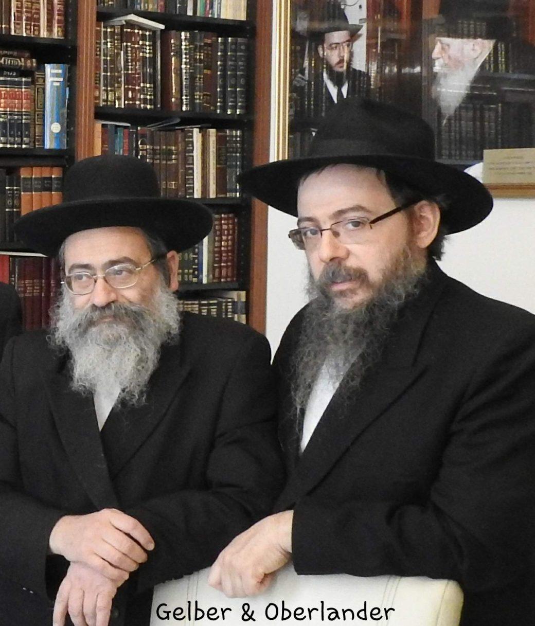 Gelber mohel rabbi és Oberlander rabbi