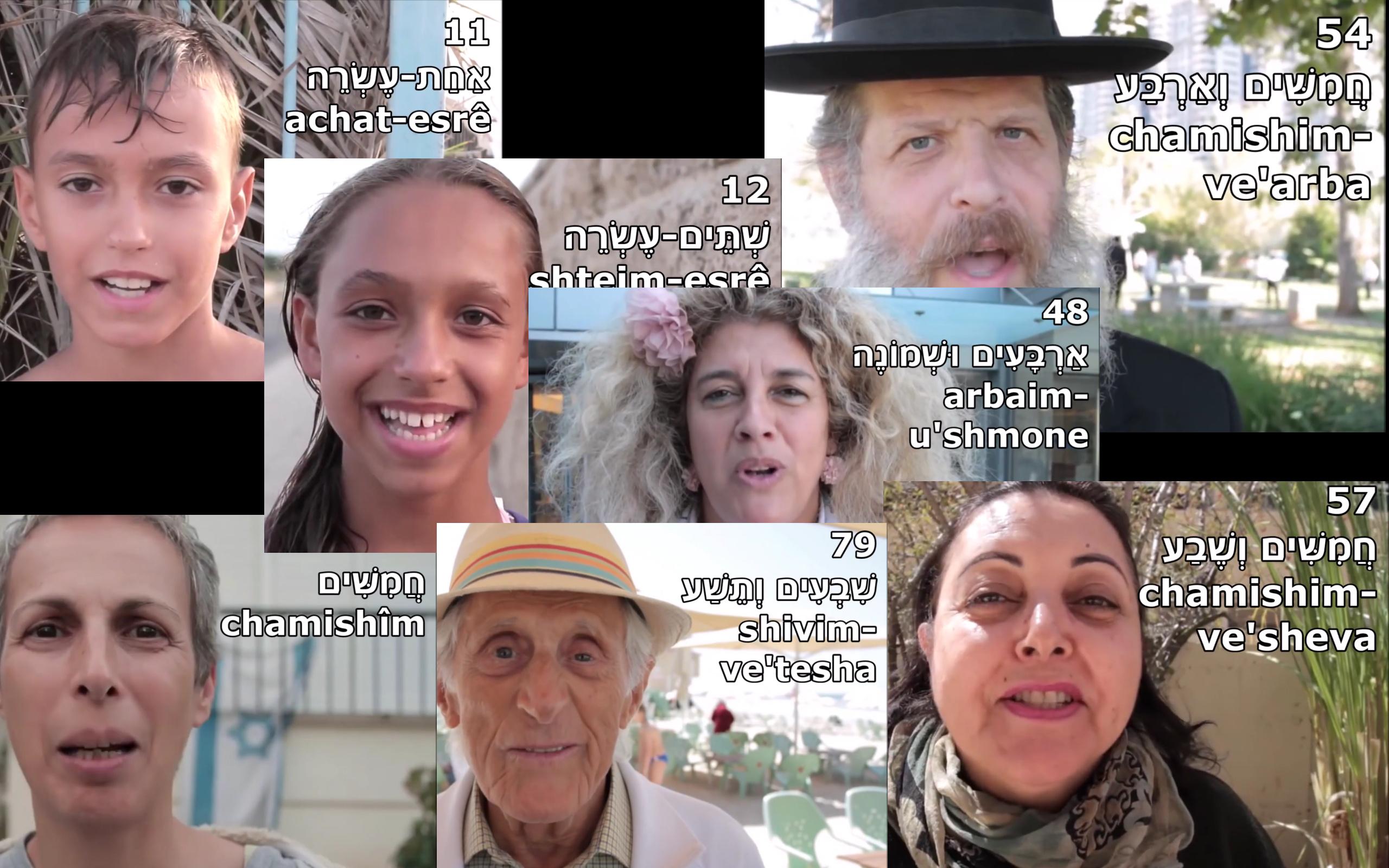 Heber számok, Hebrew numbers, 0-100, Maya Cohen & Tom Roes