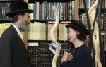 Naomi és Moshe Ber eljegyzése