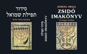 Sámuel imája - zsidó imakönyv