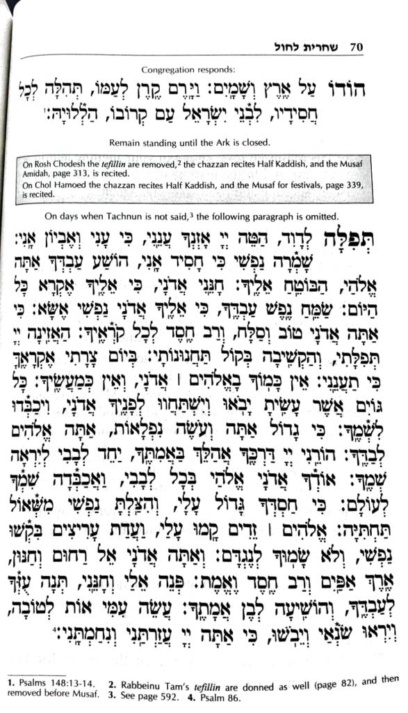 Siddur 70. oldal, ami hiányzik a Sámuel imája c. fekete imakönyvből.