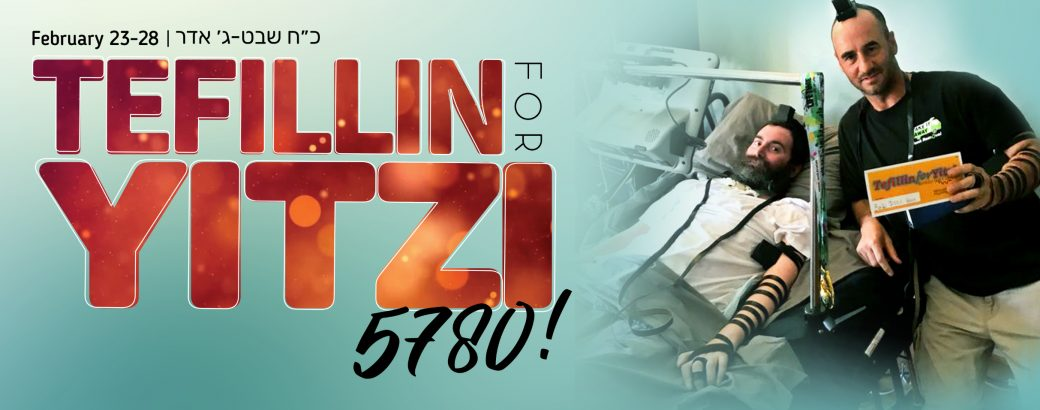 Tfilin for Yitzi