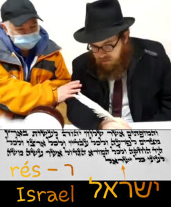 Fotó a zoom közvetítésből: Tamás-Haim rés betűje, Köves Slomó