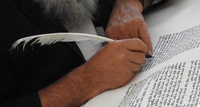 a héber betűk titkai