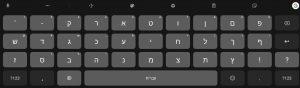 Nálam így néz ki a klaviatúra