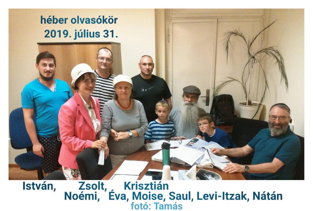 Héber olvasókör csoportkép