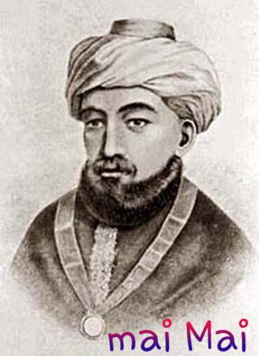 mai-Mai: Maimonidész naponta magyarul, 2020-07-10 - 2023-04-20, Rambam, Misné Tóra